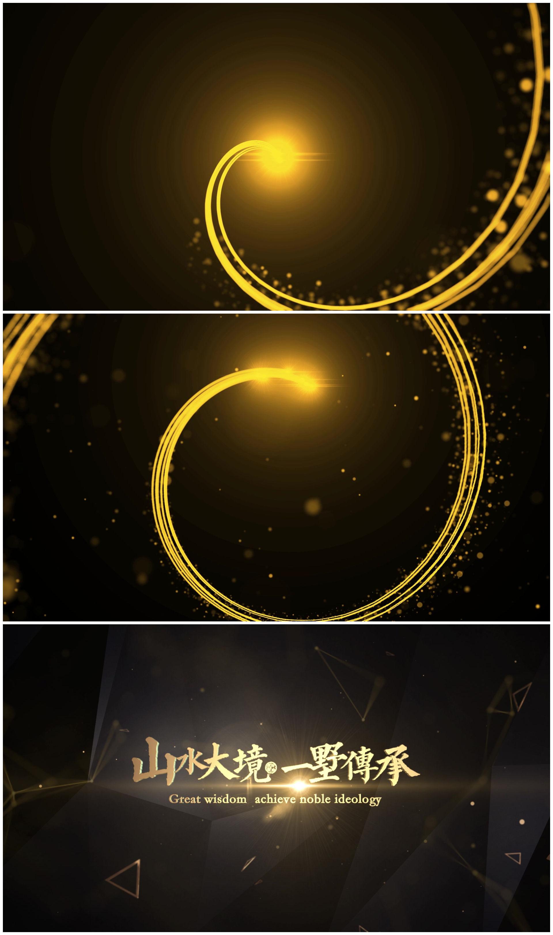 震撼金色粒子LOGO片头AE模板