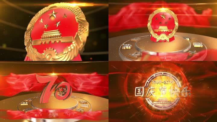 新中国70周年祖国建国国庆片头AE模板