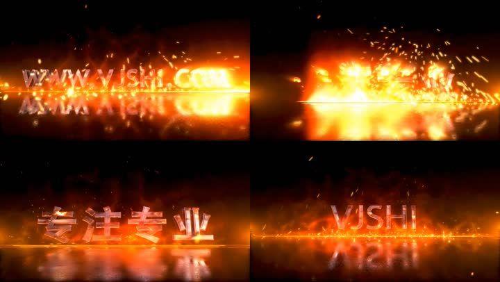 原创火花粒子喷射转场立体文字模板