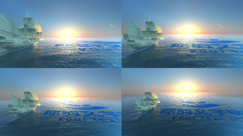海洋LOGO合成AE模板
