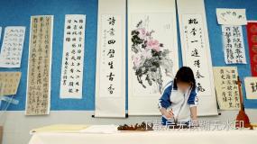 女生练习笔墨书法写作视频素材包