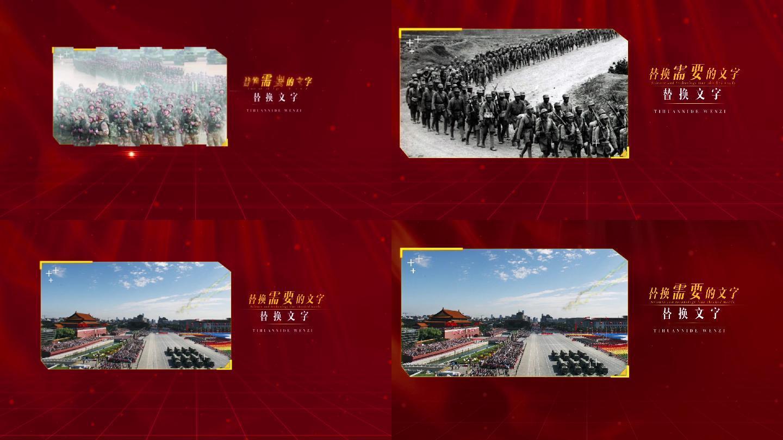 红色永利官网网址大气政党企业片头AE模板