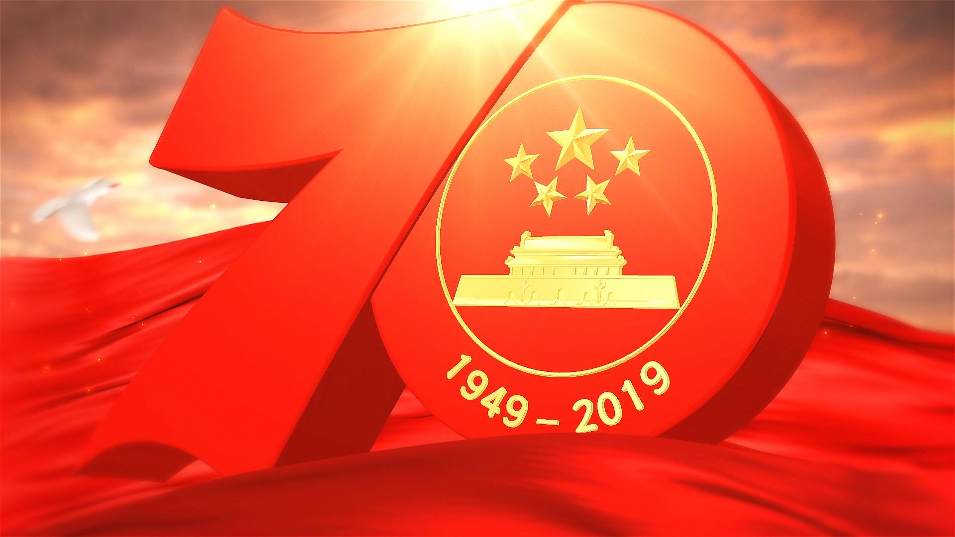 新中国成立70周年片头模板【无需插件】