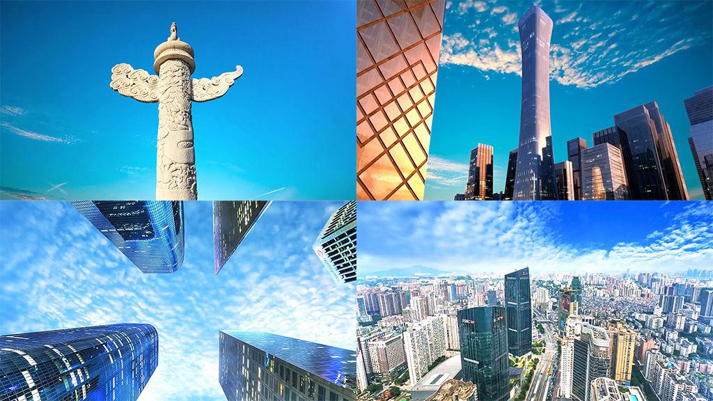 【可商用】大气中国北上广深一线城市
