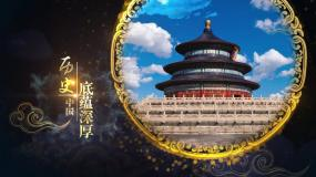 中国风水墨片头ae模板001AE模板
