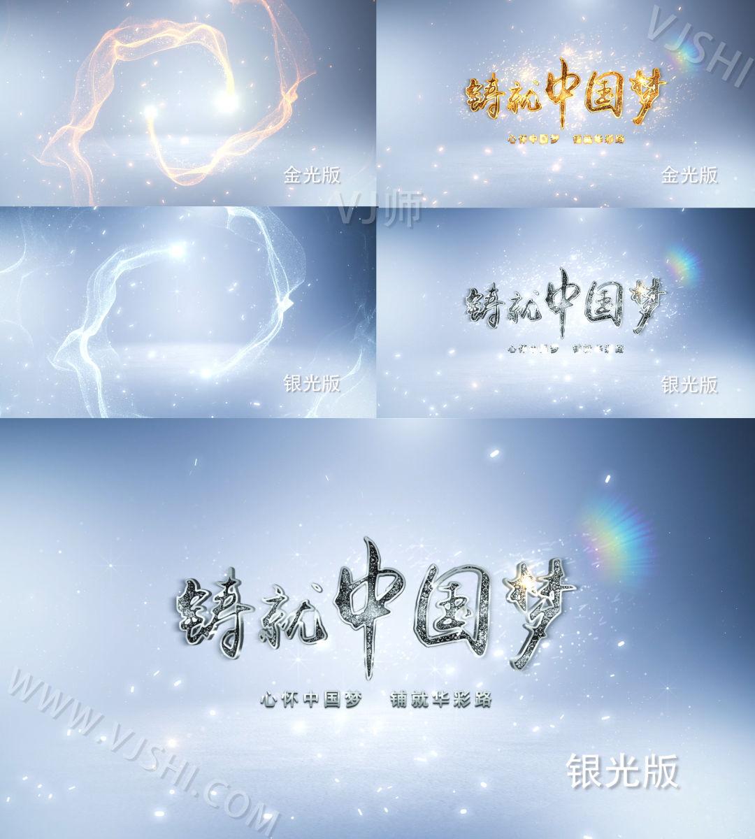 光線粒子大氣logo標題片頭