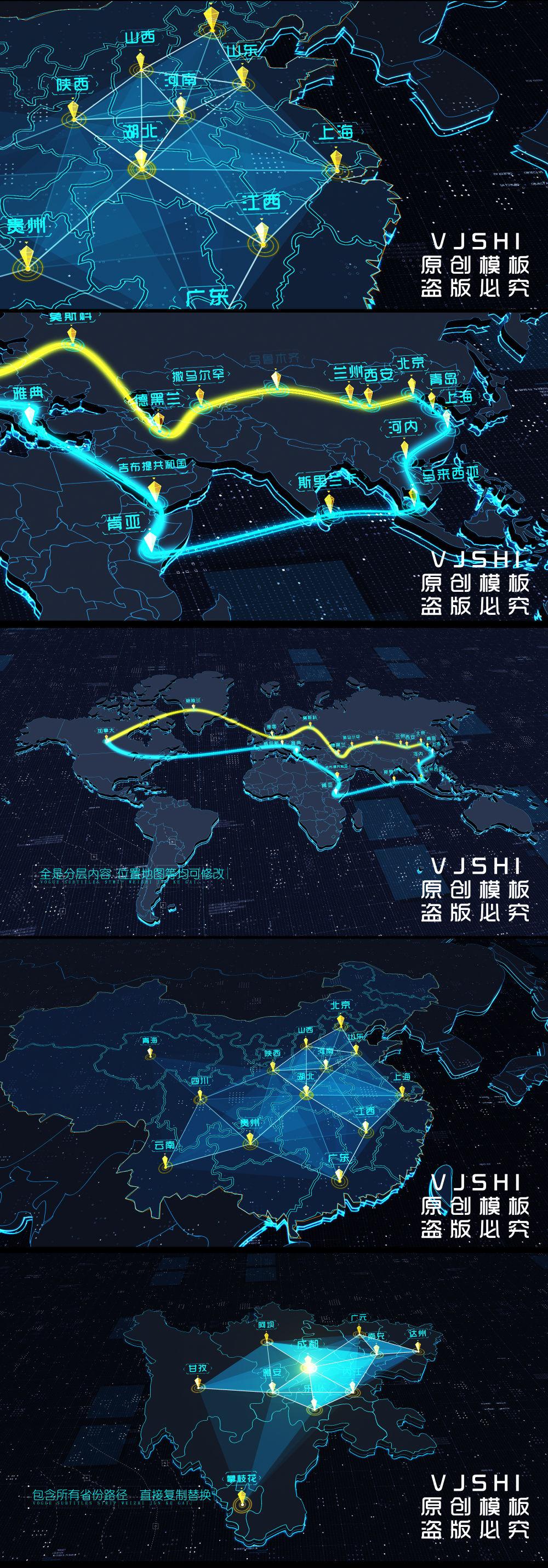 【原创】4K超清科技立体地图AE模板