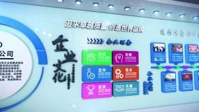 蓝色企业文化墙荣誉展示ae模板AE模板