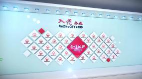 企业文化墙logo墙荣誉展示ae模板AE模板