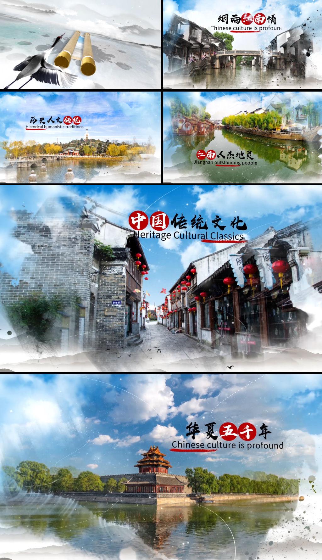 大氣水墨卷軸中國風圖文展示片頭AE模版