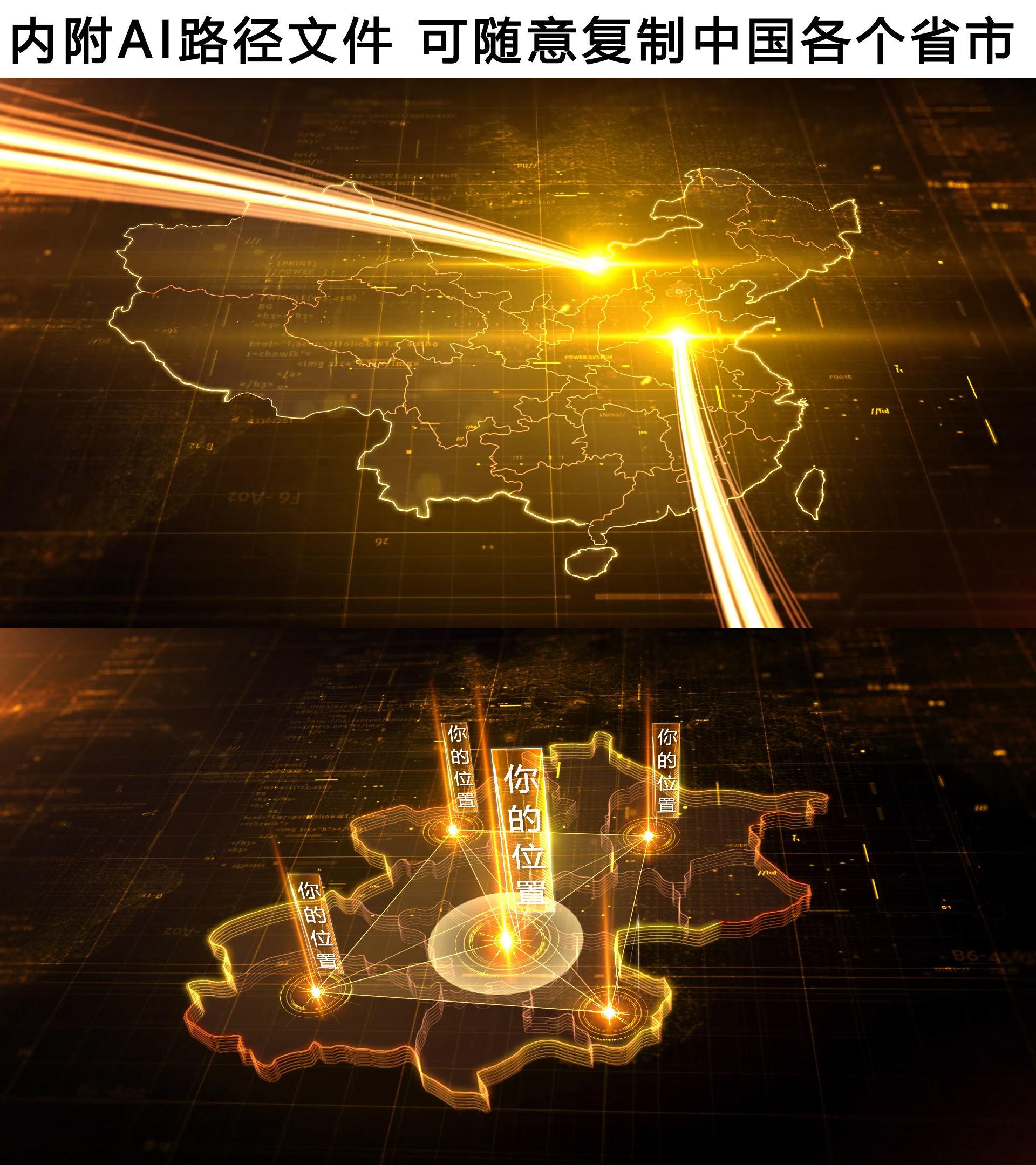 金色科技区位地图