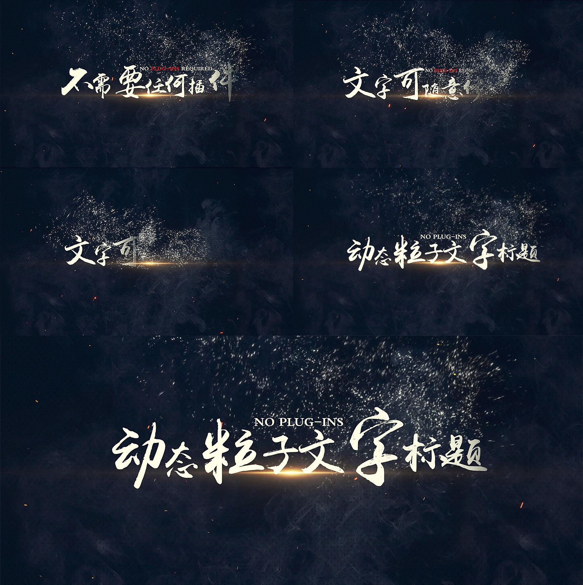 永利平台官网水墨粒子文字动画