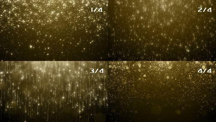 【4K】下落的金色粒子