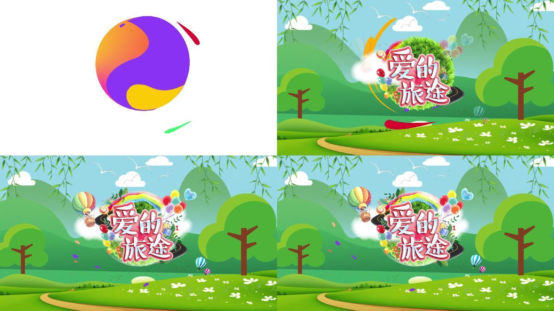 卡通栏目标题动画logo演绎AE模板