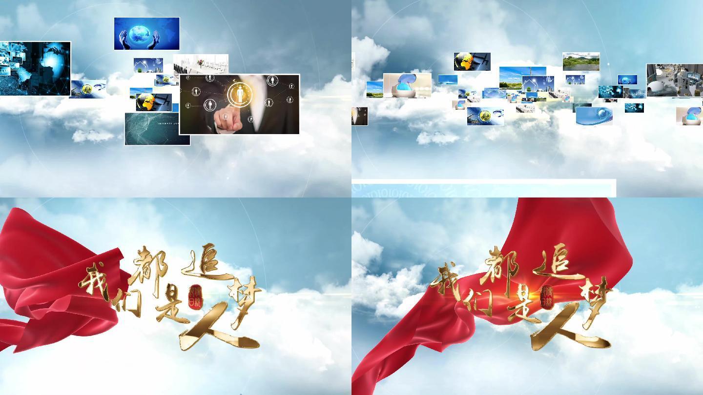 原創云端圖片匯聚logo