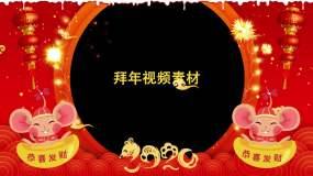 【ae】2020新春拜年通用边框AE模板