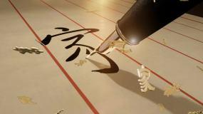 传统中国风片头AE模版AE模板