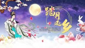 花好月圆中秋佳节宣传片头AE模板AE模板