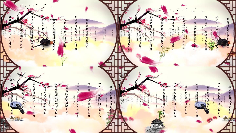 中华孝道古典中国风书法诗歌背景