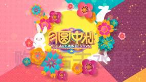 中秋节-5视频素材包