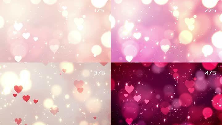 【4K】爱心背景