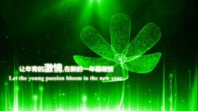 绿色环保开场年会AE模板