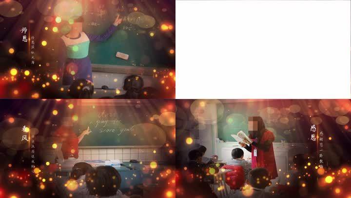 温馨感人粒子光效教师节会声会影视频模板