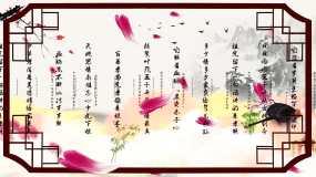 中华孝道古典中国风书法诗歌背景视频素材