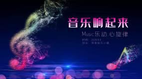大气音乐会背景视频模板AE模板
