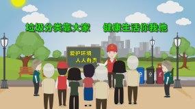 垃圾分类MG动画央视新闻联播风格介绍AE模板