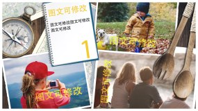 旅游相册ae模板AE模板