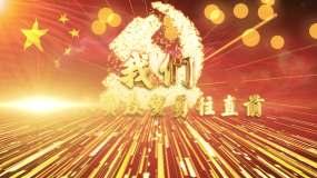 震撼红色党建国庆70周年开场ae粒子模板AE模板