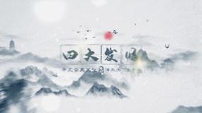 原创最新唯美中国风传承四大发明水墨片头AE模板