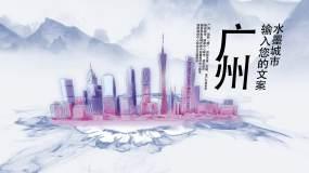 中国风水墨图片城市AE模板
