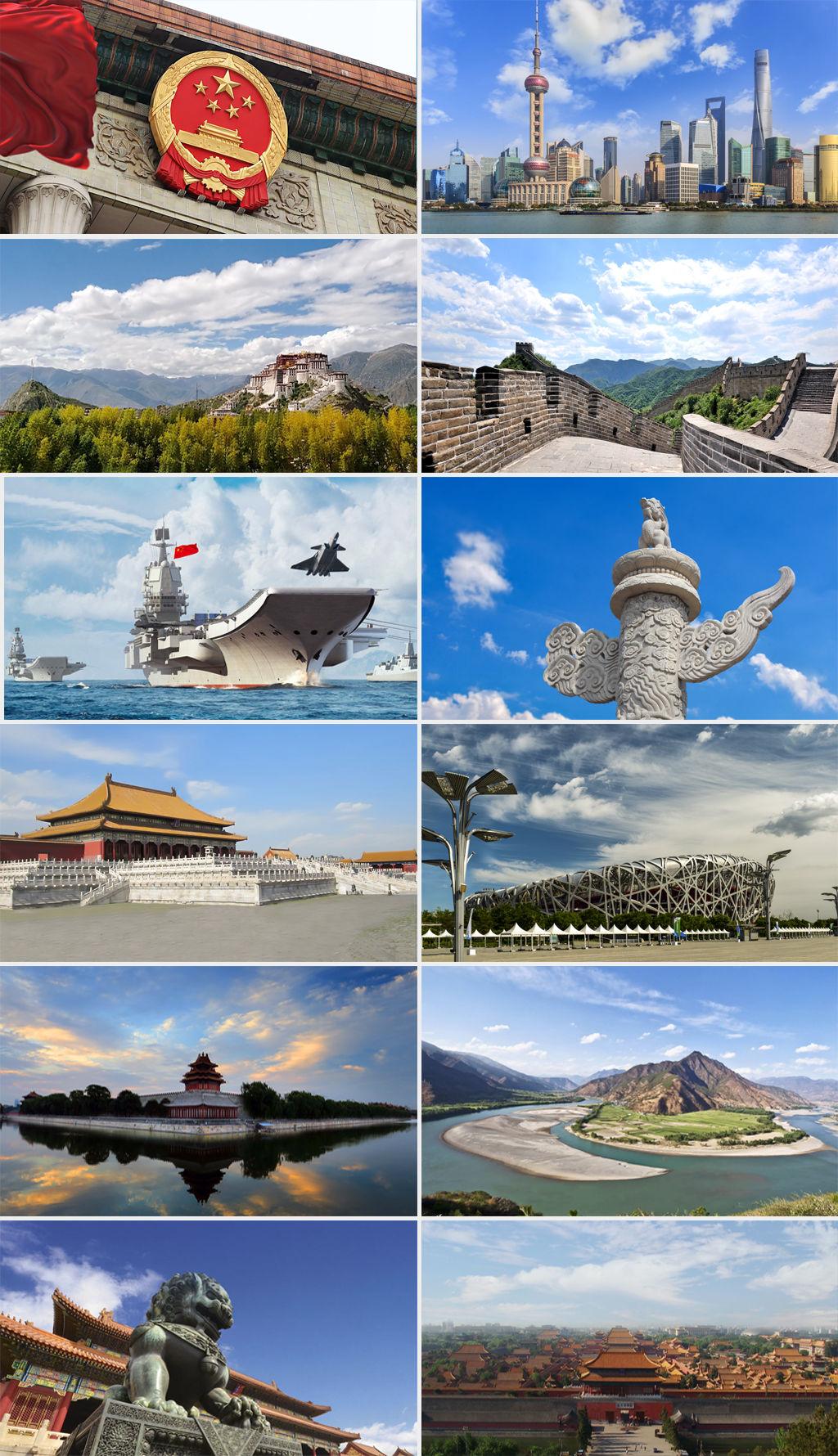 恢宏大气中国宣传视频素材