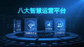 八大模块企业模块AE模板
