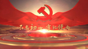 新版云端黨徽建黨演繹視頻素材