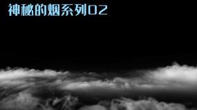 【4K】神秘的烟01(带透明通道)视频素材包