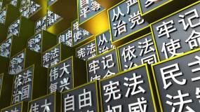 永利官网网址宪法宣传三维矩阵永利官网网址是多少永利官网网址是多少