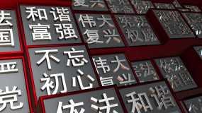 永利官网网址宪法宣传三维矩阵片头AE模板
