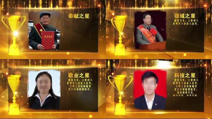 edius个人企业颁奖视频模板