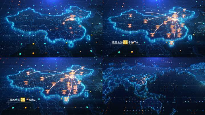 中國地圖世界地圖