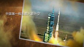 原子弹爆炸,核潜艇下水载人飞机素材视频素材