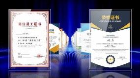 奖状专利证书展示AE模版AE模板