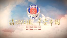 大气消防救援片头视频素材视频素材