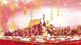 歌唱共产党配乐成品视频素材