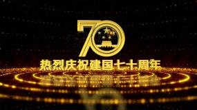 永利官网网址建国70周年片头AE模版AE模板