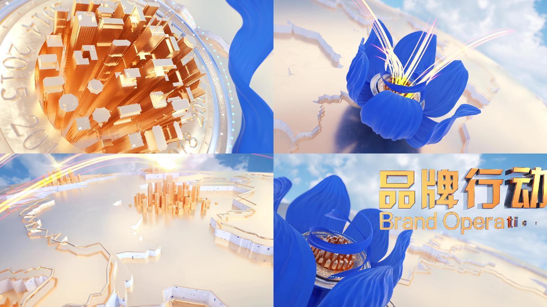 金色地球輪盤城市藍色顠帶粒子C4D+AE