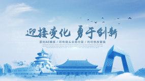 高端简洁中国风图文展示模板AE模板