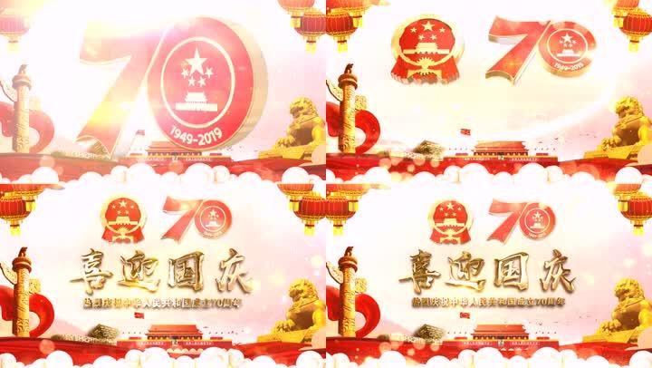建国70周年国庆片头-1